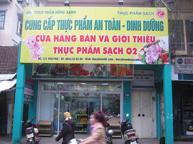 Cửa hàng thực phẩm sạch 02 - Công ty TNHH Đồng Xanh