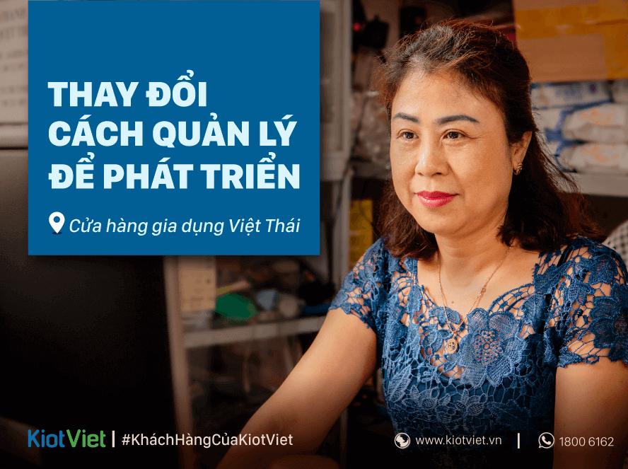Cửa hàng gia dụng Việt Thái - Thay đổi cách quản lý để phát triển