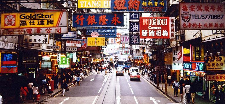nguồn hàng kinh doanh tại Trung Quốc