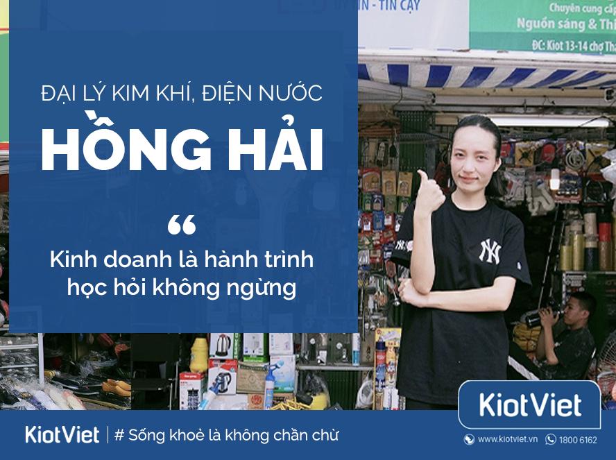 Đại lý kim khí, điện nước Hồng Hải - Kinh doanh là hành trình học hỏi không ngừng